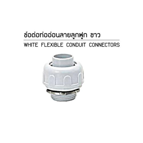 SCG ข้อต่อตรง-ลูกฟูกร้อยสายสีขาว 25  ข้อต่อตรง-ลูกฟูกร้อยสายสีขาว 25