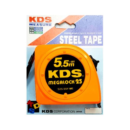 KDS ตลับเมตรKDSMEGALOCKS25-55YME - สีส้ม