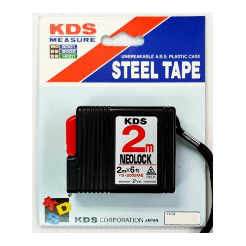 KDS ตลับเมตรNEOLOCK2ม.ฃ #2005 สีดำ