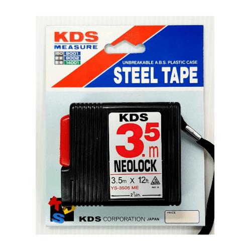 KDS ตลับเมตรNEOLOCK3.5ม #3505