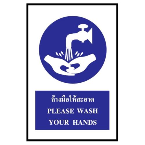 PANKO ป้ายสติ๊กเกอร์ล้างมือให้สะอาด ขนาด30x45 ซม. SA1118