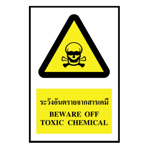 PANKO ป้ายสติ๊กเกอร์ระวังอันตรายจากสารเคมี ขนาด30x45 ซม. SA1121