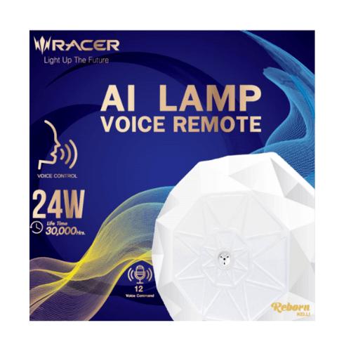 RACER โคมไฟเพดานอัจฉริยะควบคุมด้วยเสียง   รีบอร์น 24 วัตต์  สีขาว