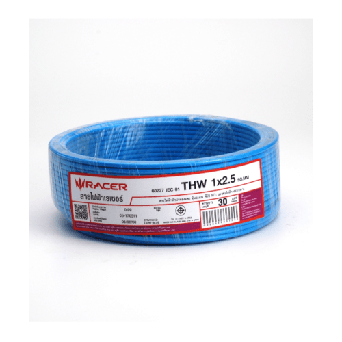 RACER สายไฟ IEC  01 THW 1x2.5 30M สีฟ้า