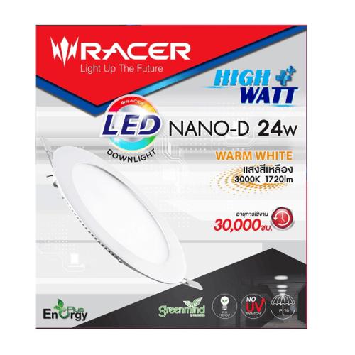 RACER ดาวน์ไลท์ 24 W กลม  แสงเหลือง สีขาว