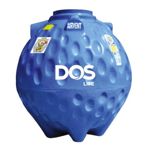DOS ถังเก็บน้ำใต้ดิน 2000L  DUT GOLD สีน้ำเงิน