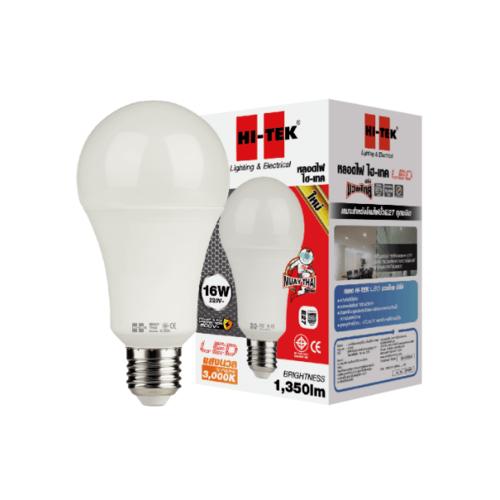 HI-TEK หลอด LED s มวยไทย Serie ขั้วเกลียว E27 16W แสงนวล HLLM27016W