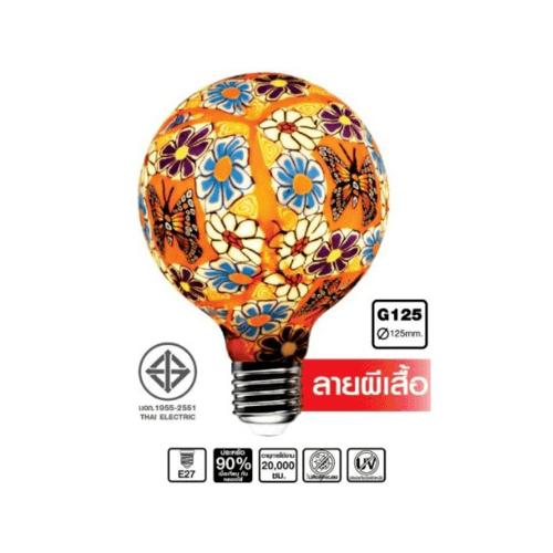 HI-TEK  หลอด LED เพ้นท์ลายผีเสื้อ E27 8W  Deco Series