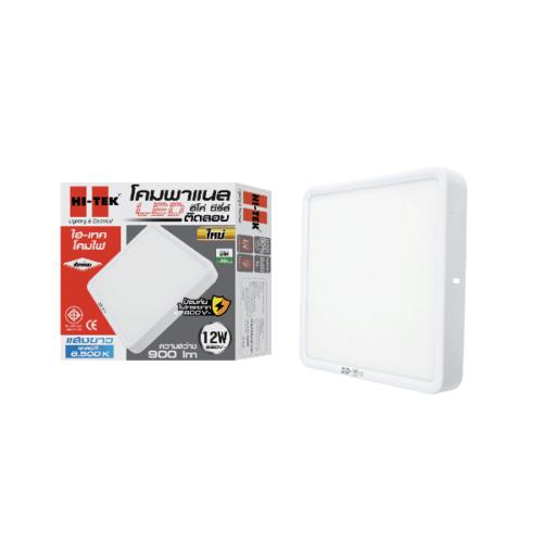 HI-TEK โคมพาแนล LED  HFLEPSS12D สีขาว