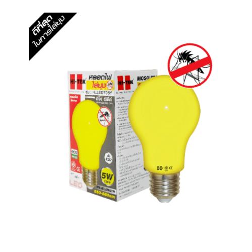 HI-TEK หลอด LED ไล่ยุง ECO SERIES  5 W  E27 HI-TEK HLLEI2705Y