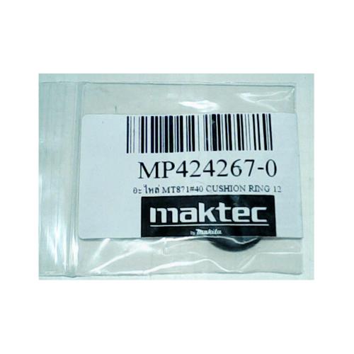 MAKTEC อะไหล่-แหวนยาง NO.40 สว่านโรตารี่ไฟฟ้า  MT870