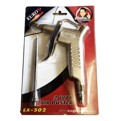 EUROX ปืนไล่ฝุ่น EX-502 (2WAY)