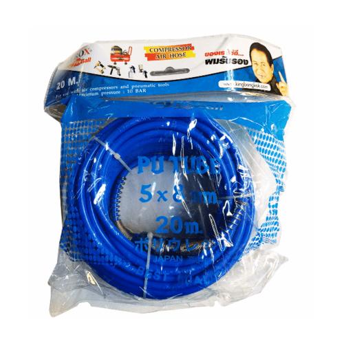 EUROX สายลมพร้อมใช้ ขนาด5x820ม. - สีฟ้า