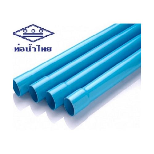 ท่อน้ำไทย ท่อพีวีซี(8.5)1 บานหัว สีฟ้า