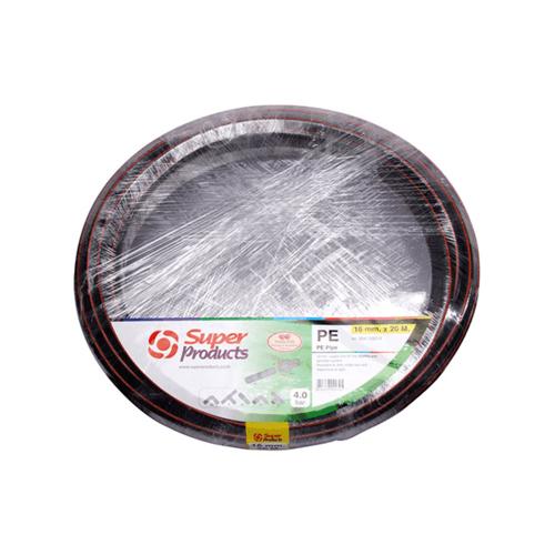 """Super Products ท่อ LDPE  แรงดัน4 ขนาด 16 มม.20 ม.คาดส้ม(3/8"""")"""