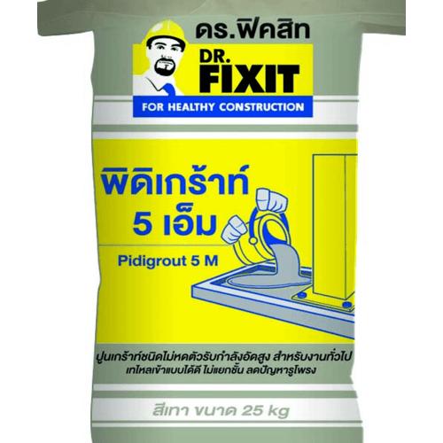 Dr.Fixit ซีเมนต์เกร้าท์ 5 เอ็ม 25 กก. สีเทา