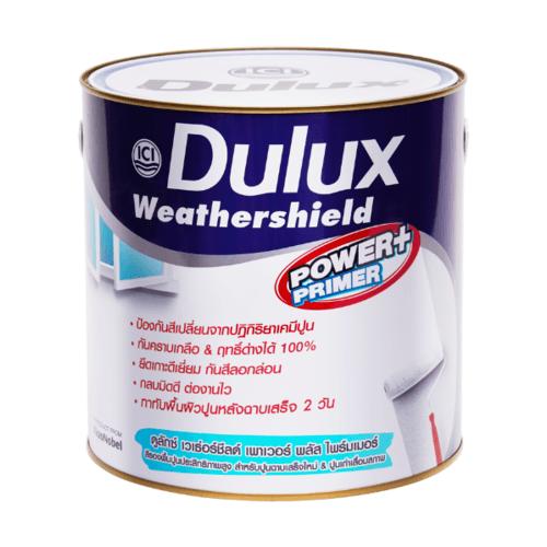 Dulux ดูลักซ์เวเธ่อร์ซิลด์ เพาเวอร์พลัสไพร์มเมอร์1G POWER PLUS PRIMER