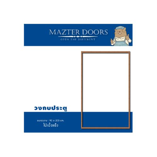 MAZTERDOOR วงกบบานประตูไม้เนื้อแข็งเกรด A   ขนาด 90x200 cm.