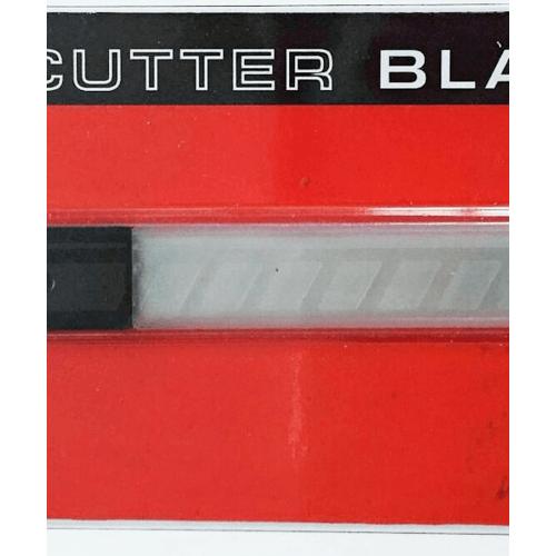 HUMMER ใบมีดคัตเตอร์ 9MM (แพ็ค 10ใบ) JR-BLADE-9MM