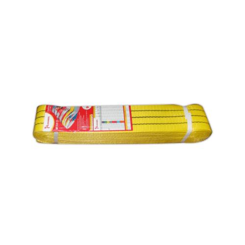 HUMMER สลิงผ้าใบแบบ มีห่วง JB75-3TX5M สีเหลือง