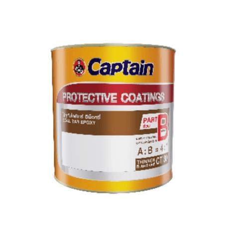 CAPTAIN HARDENER โคลทาร์ กัปตัน  #00100 1/4 กล.ส่วนB