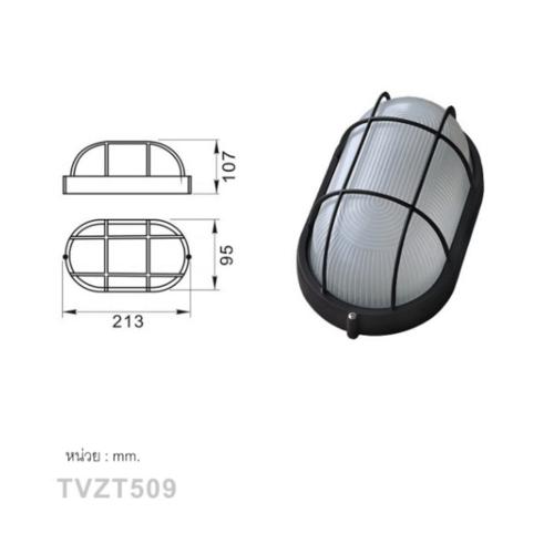 ELON โคมไฟผนัง TVZT509 PLC/INCA 60W E27ดำ