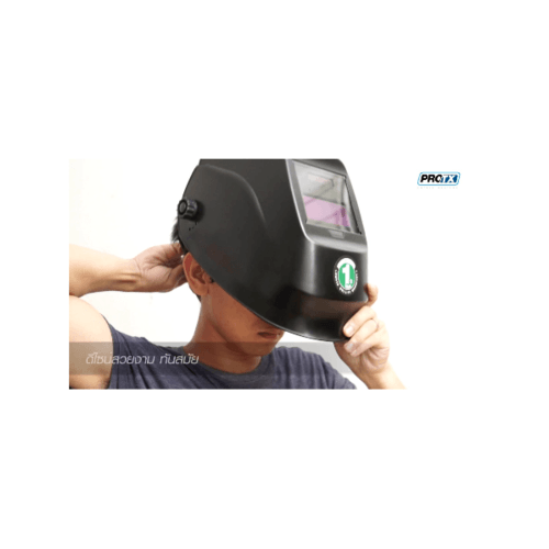 Protx หน้ากากเชื่อมปรับแสงอัตโนมัติพลังงานแสงอาทิตย์  D1190S-BLACK สีดำ