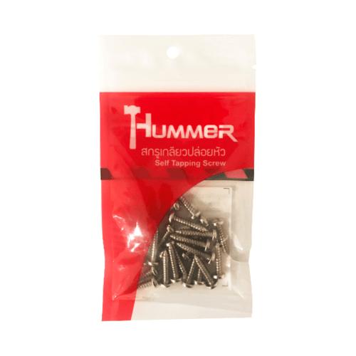 HUMMER สกรูเกลียวปล่อยหัว 7X3/4นิ้ว (25ตัว/แพ็ค)  P-HM734 สีโครเมี่ยม