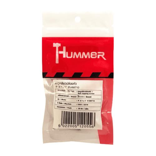 HUMMER สกรูเกลียวปล่อยหัว 7X1นิ้ว (25ตัว/แพ็ค)  P-HM710 สีโครเมี่ยม
