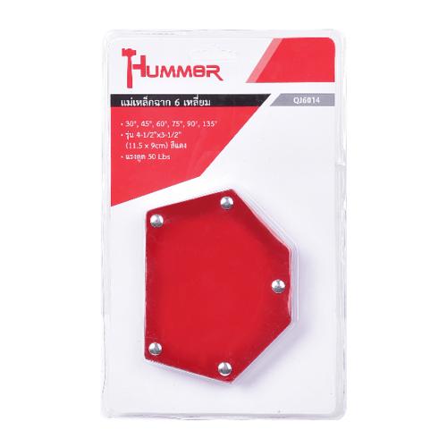 HUMMER แม่เหล็กฉาก 6เหลี่ยม รุ่น QJ6014 (11.5x9ซ.ม) สีแดง HAMMER QJ6014 สีแดง