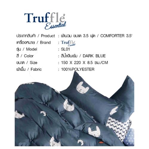 Truffle Essential  ผ้านวม ขนาด 3.5 ฟุต  SL01  สีน้ำเงิน