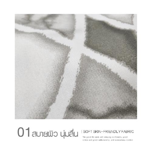 Truffle Essential  ชุดผ้าปูที่นอน 4 ชิ้น ขนาด 5 ฟุต  JZ39 สีเทา