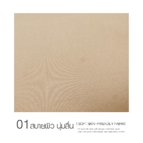 Truffle Essential  ชุดผ้าปูที่นอน 4 ชิ้น ขนาด 5 ฟุต JZ30 สีเบจ