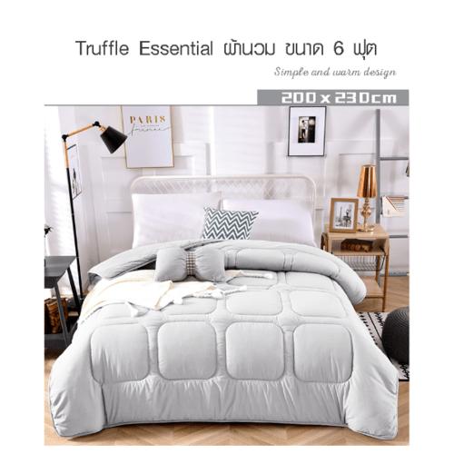Truffle Essential  ผ้านวม ขนาด 6 ฟุต GJ05  สีเงิน