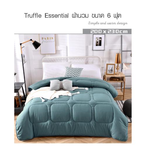 Truffle Essential  ผ้านวม ขนาด  6 ฟุต  GJ07 สีเขียว