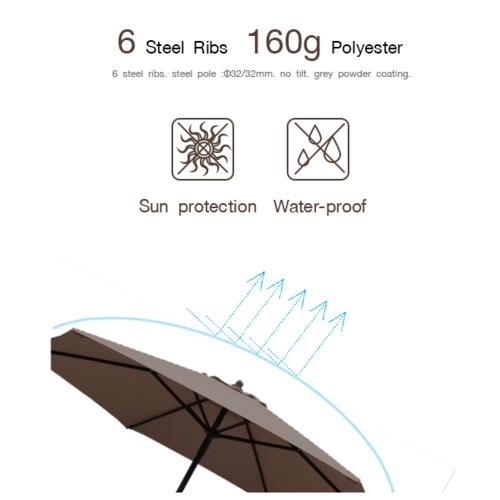 SUMMER SET ร่มสนาม Ronda ขนาด 230×230×220 ซม. สีกาแฟ JM33C