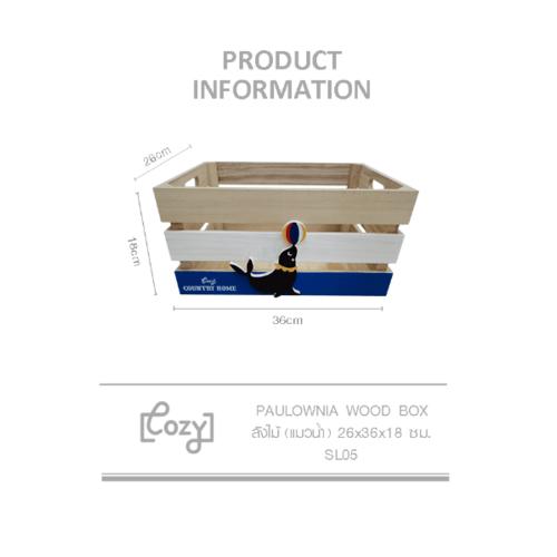 COZY  ลังไม้ (แมวน้ำ) 26×36×18 ซม. SL05