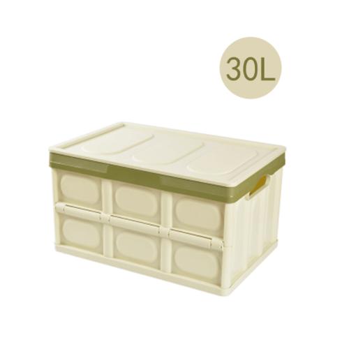 GOME กล่องเก็บของพับเก็บได้ พร้อมฝาปิด 30 ลิตร TZ02 สีเขียว