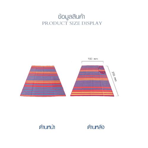 COZY เสื่อปูพื้นอเนกประสงค์ พับ 4 ตอน ขนาด 150x200x0.5 ซม.  SM333