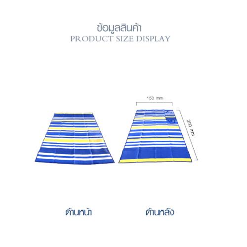 COZY เสื่อปูพื้นอเนกประสงค์ พับ 4 ตอน ขนาด 150x200x0.5 ซม.คละสี SM408