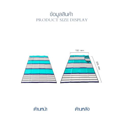 COZY เสื่อปูพื้นอเนกประสงค์ พับ 4 ตอน ขนาด 150x200x0.5 ซม. คละสี SM434