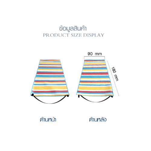 COZY เสื่อม้วนปูพื้นอเนกประสงค์  ขนาด 90x180x0.5 ซม. คละสี S401