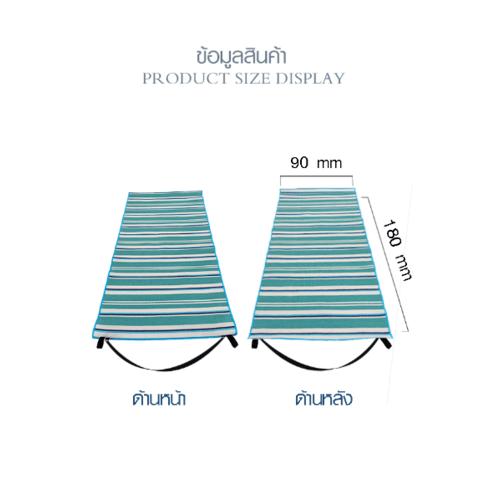 COZY เสื้อปูพื้นอเนกประสงค์ ขนาด 90x180x0.5 ซม. คละสี S330