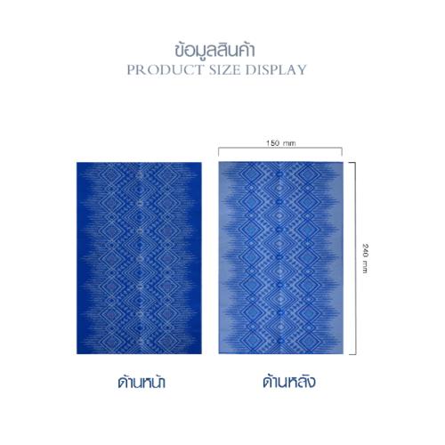 COZY เสื่อปูพื้นอเนกประสงค์ ขนาด 150x240x0.5 ซม. TD413 สีน้ำเงิน