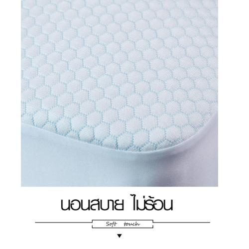 Truffle ผ้าคลุมที่นอนแบบกันน้ำกันไรฝุ่น  ขนาด 120×200×25ซม.  JS07  สีฟ้า