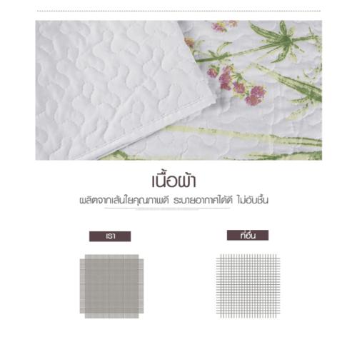 Truffle ผ้าคลุมเตียง ขนาด 240×240×0.4ซม.  0278L คละสี