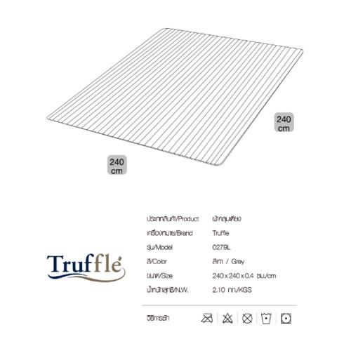 Truffle ผ้าคลุมเตียง ขนาด 240×240×0.4ซม.   0279L สีเทา