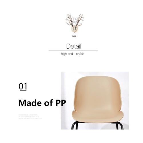 Pulito เก้าอี้ ขนาด 54×54×86cm  SQ002 สีน้ำตาลอ่อน