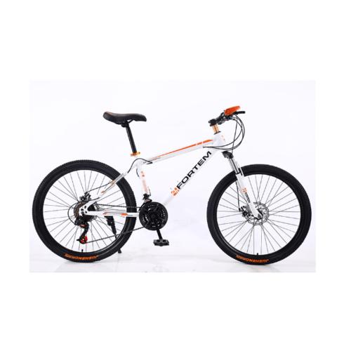 FORTEM จักรยานเสือภูเขา ขนาด 26นิ้ว MT03-WH สีขาว