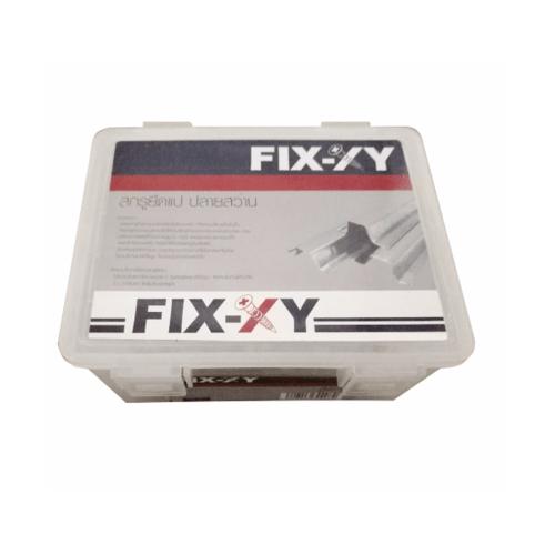 FIX-XY สกรูยึดแป ปลายสว่าน #10 ยาว 13 มม. สีโครเมี่ยม